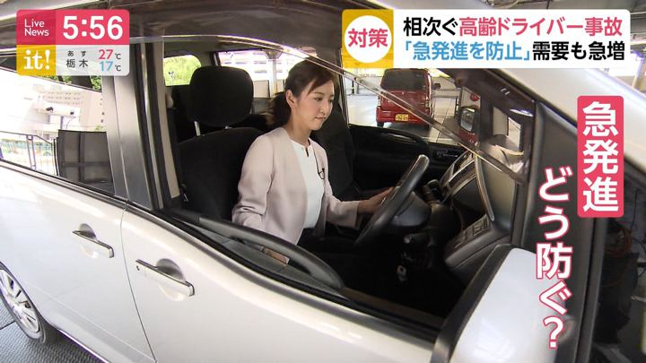2019年06月13日小澤陽子の画像03枚目