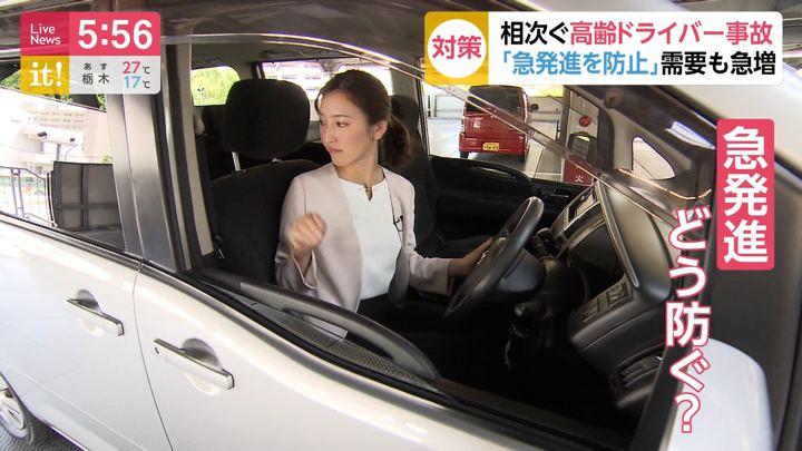 2019年06月13日小澤陽子の画像04枚目