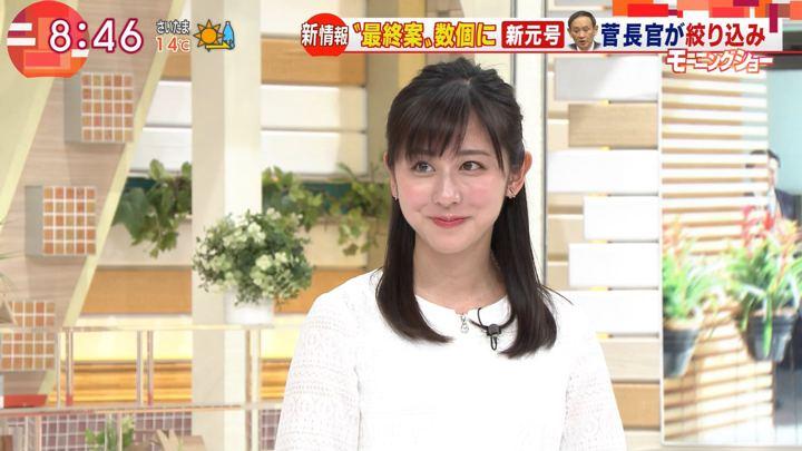 2019年04月01日斎藤ちはるの画像15枚目