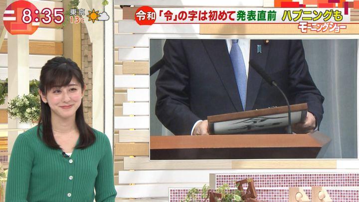 2019年04月02日斎藤ちはるの画像07枚目