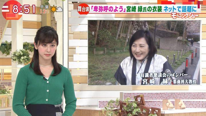 2019年04月02日斎藤ちはるの画像09枚目