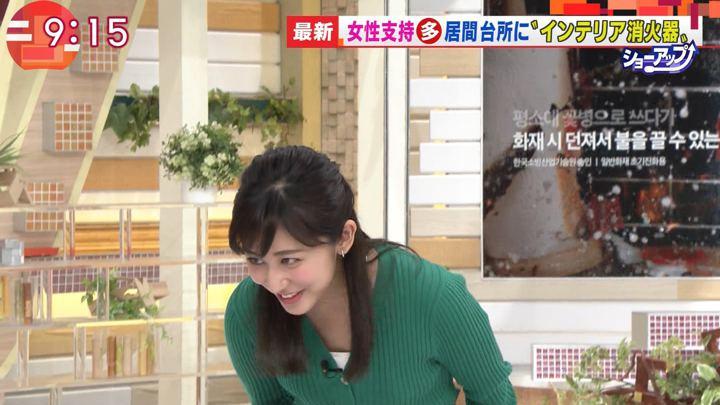 2019年04月02日斎藤ちはるの画像10枚目