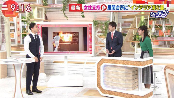 2019年04月02日斎藤ちはるの画像11枚目