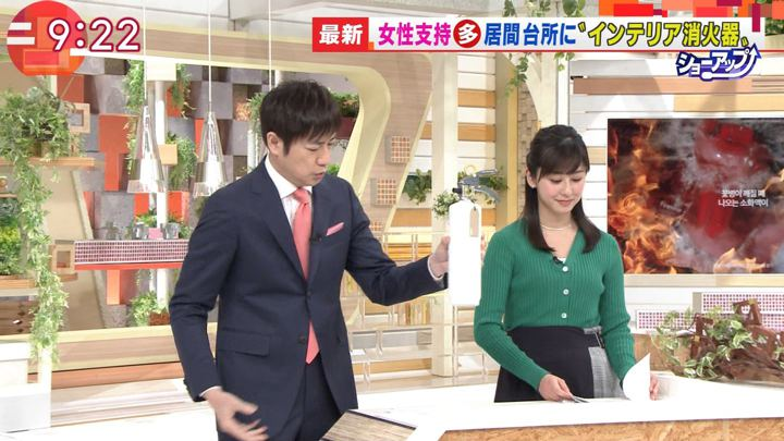 2019年04月02日斎藤ちはるの画像19枚目