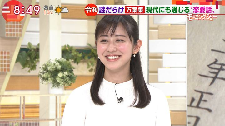 2019年04月03日斎藤ちはるの画像16枚目