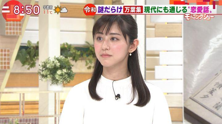 2019年04月03日斎藤ちはるの画像17枚目