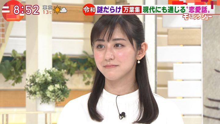 2019年04月03日斎藤ちはるの画像19枚目