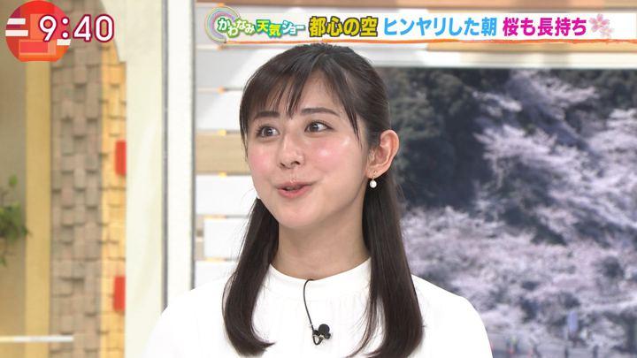 2019年04月03日斎藤ちはるの画像33枚目