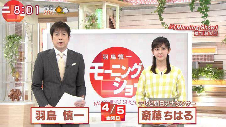 2019年04月05日斎藤ちはるの画像02枚目