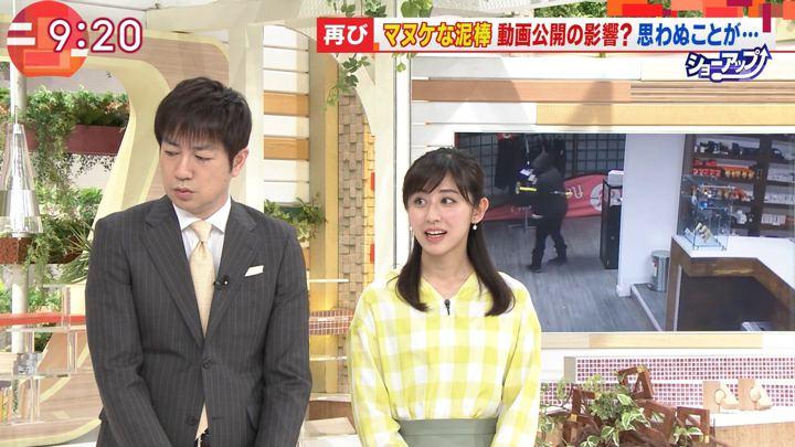 2019年04月05日斎藤ちはるの画像09枚目