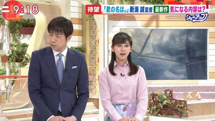 2019年04月10日斎藤ちはるの画像09枚目