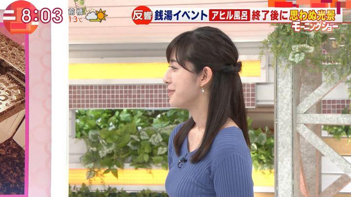 2019年04月11日斎藤ちはるの画像03枚目