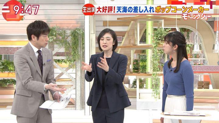 2019年04月11日斎藤ちはるの画像27枚目