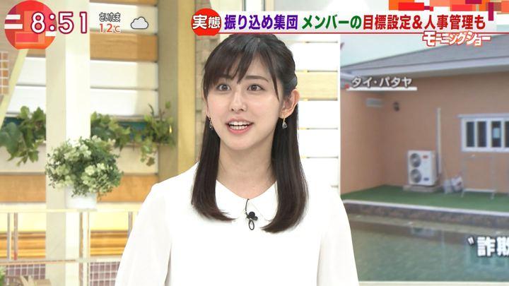 2019年04月12日斎藤ちはるの画像13枚目