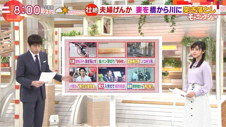 2019年04月15日斎藤ちはるの画像02枚目