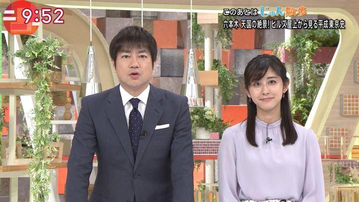 2019年04月15日斎藤ちはるの画像19枚目