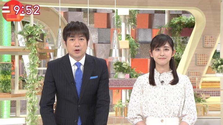 2019年04月17日斎藤ちはるの画像48枚目