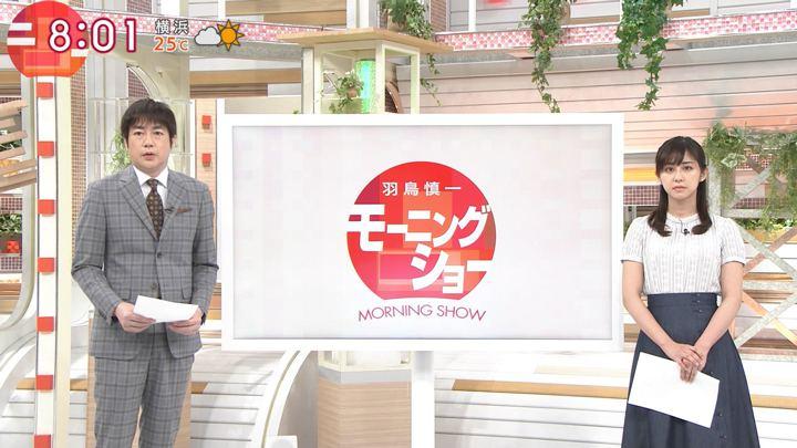 2019年04月25日斎藤ちはるの画像01枚目