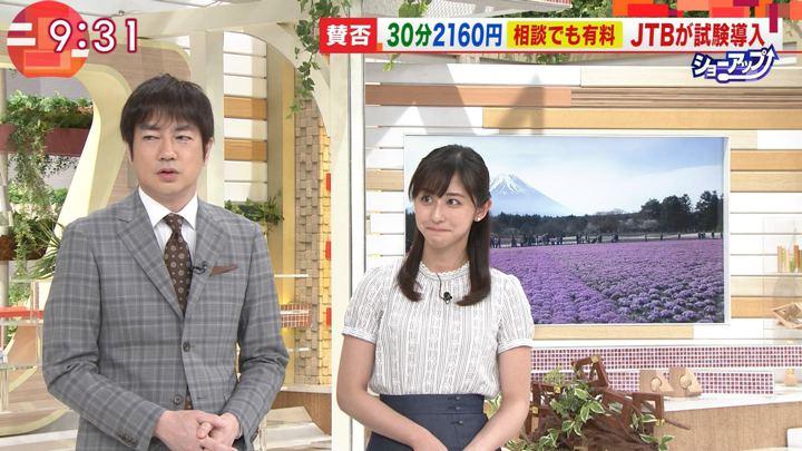 2019年04月25日斎藤ちはるの画像05枚目