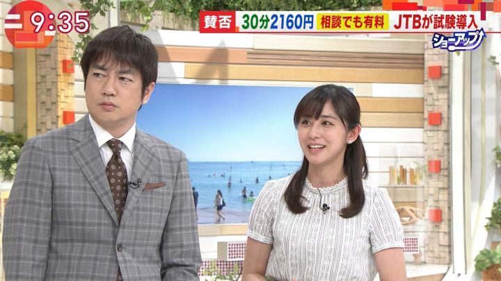 2019年04月25日斎藤ちはるの画像06枚目