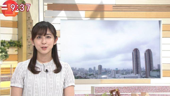 2019年04月25日斎藤ちはるの画像08枚目