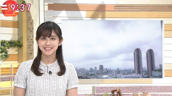 2019年04月25日斎藤ちはるの画像09枚目