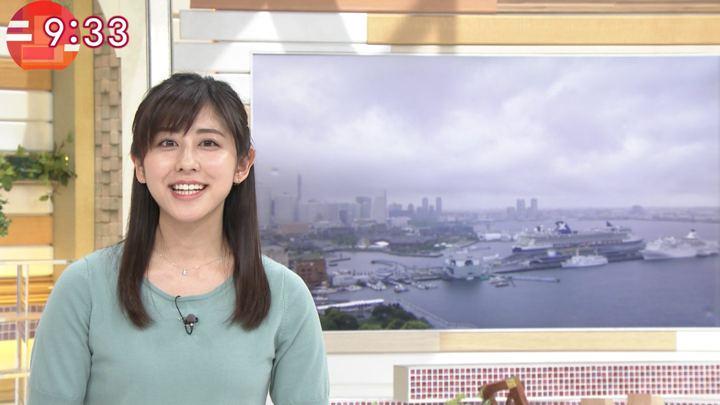 2019年04月26日斎藤ちはるの画像20枚目