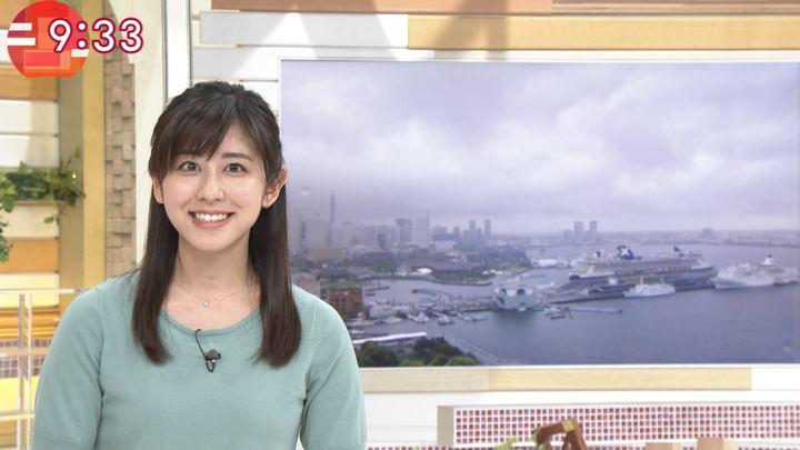 2019年04月26日斎藤ちはるの画像21枚目