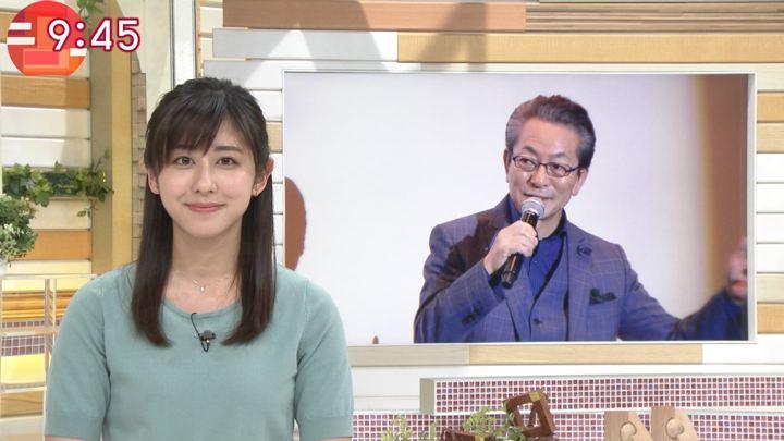 2019年04月26日斎藤ちはるの画像23枚目