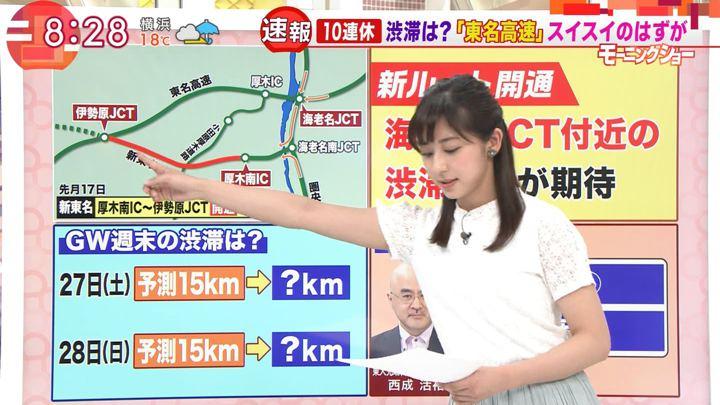 2019年04月29日斎藤ちはるの画像15枚目