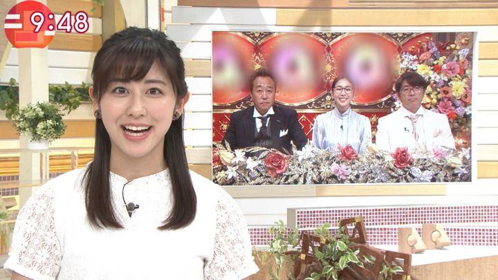 2019年04月29日斎藤ちはるの画像23枚目