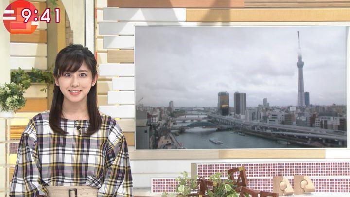 2019年04月30日斎藤ちはるの画像09枚目