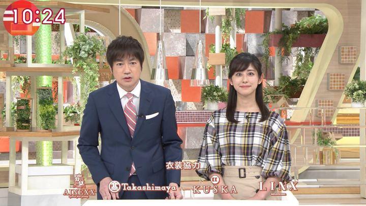 2019年04月30日斎藤ちはるの画像17枚目