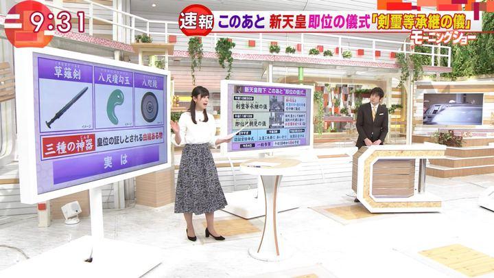 2019年05月01日斎藤ちはるの画像04枚目