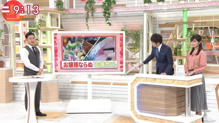 2019年05月07日斎藤ちはるの画像11枚目