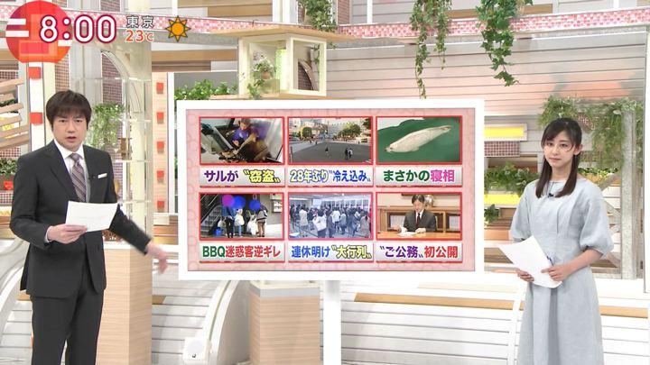 2019年05月08日斎藤ちはるの画像02枚目