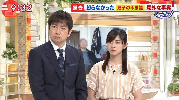 2019年05月09日斎藤ちはるの画像21枚目