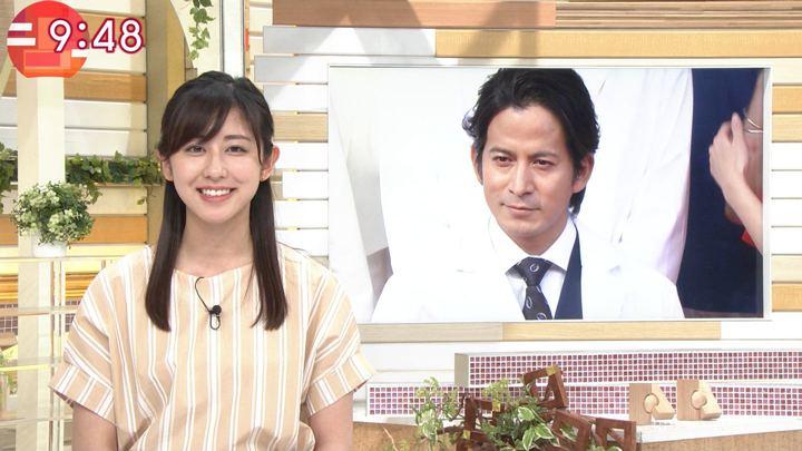 2019年05月09日斎藤ちはるの画像25枚目
