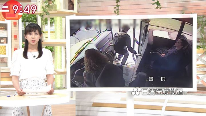 2019年05月14日斎藤ちはるの画像08枚目
