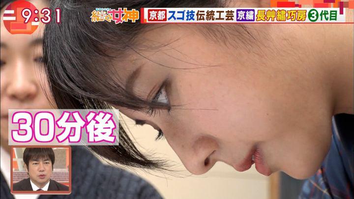 2019年06月05日斎藤ちはるの画像29枚目