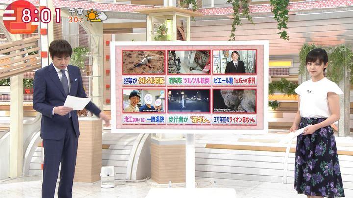 2019年06月06日斎藤ちはるの画像02枚目