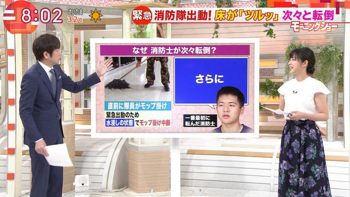 2019年06月06日斎藤ちはるの画像04枚目