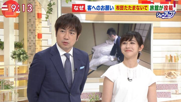 2019年06月06日斎藤ちはるの画像12枚目