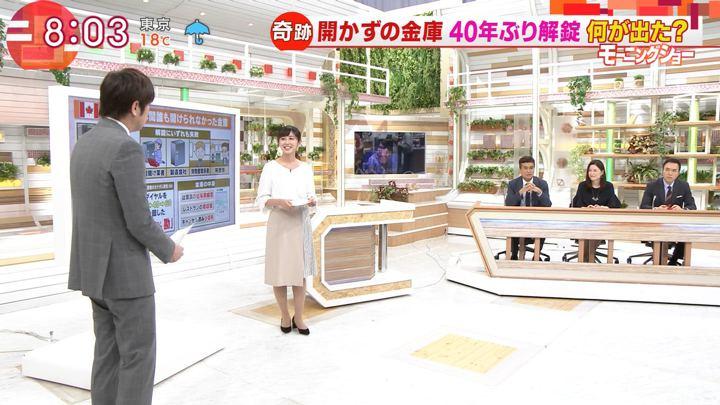 2019年06月10日斎藤ちはるの画像03枚目