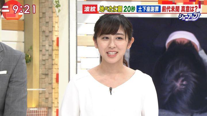 2019年06月10日斎藤ちはるの画像09枚目
