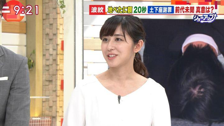 2019年06月10日斎藤ちはるの画像10枚目