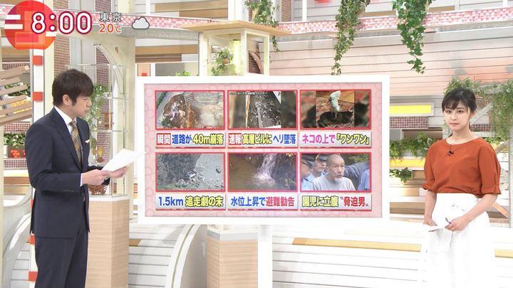 2019年06月11日斎藤ちはるの画像02枚目