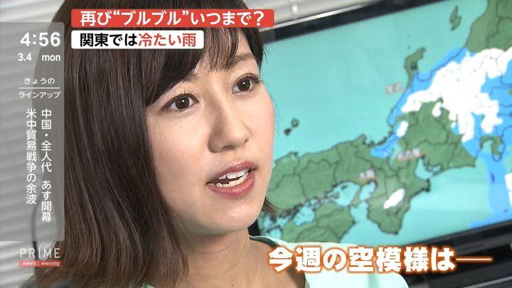 2019年03月04日酒井千佳の画像02枚目
