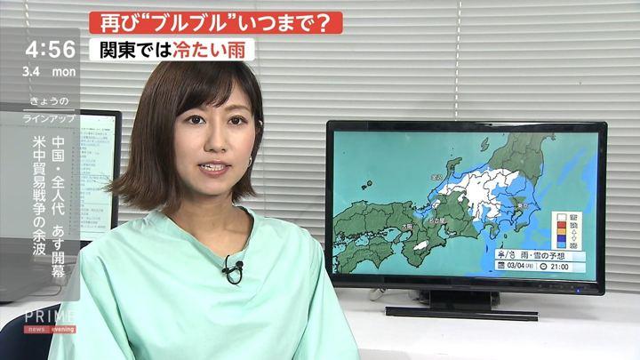 2019年03月04日酒井千佳の画像04枚目