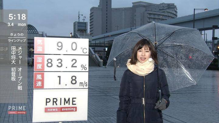 2019年03月04日酒井千佳の画像05枚目